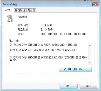 ADB Interface Driver Package[Based on Win7]