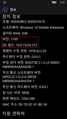 M3 SM10 Win10 OS Update