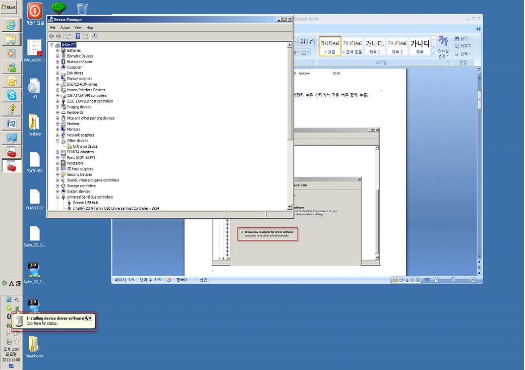 OS Update via USB in Windows 7 (M3 SKY)